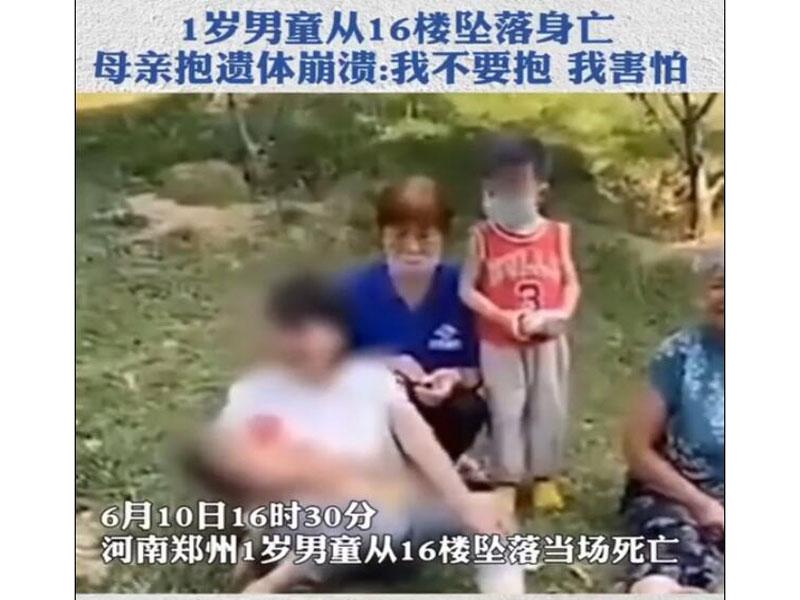 郑州1岁男童16楼阳台坠亡!海大设计师:阳台设计须考虑老幼安全问题!
